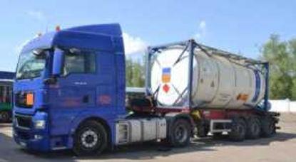 танк-контейнер специальные химические м