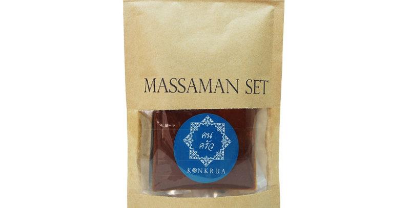 Massaman Sparpackung (für 3-4 Portionen) mit 400ml Kokosmilch