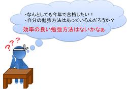 貴重動画イラスト1