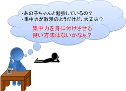 貴重動画イラスト3