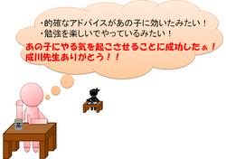 貴重動画イラスト6