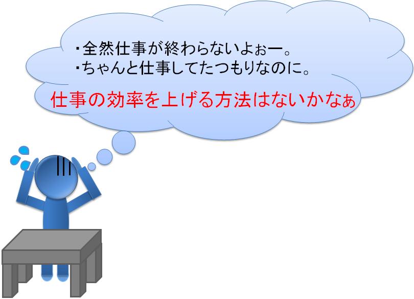 貴重動画イラスト2
