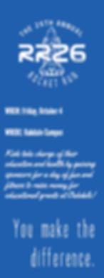 2019 Rocket Run Page Banner_vert.png