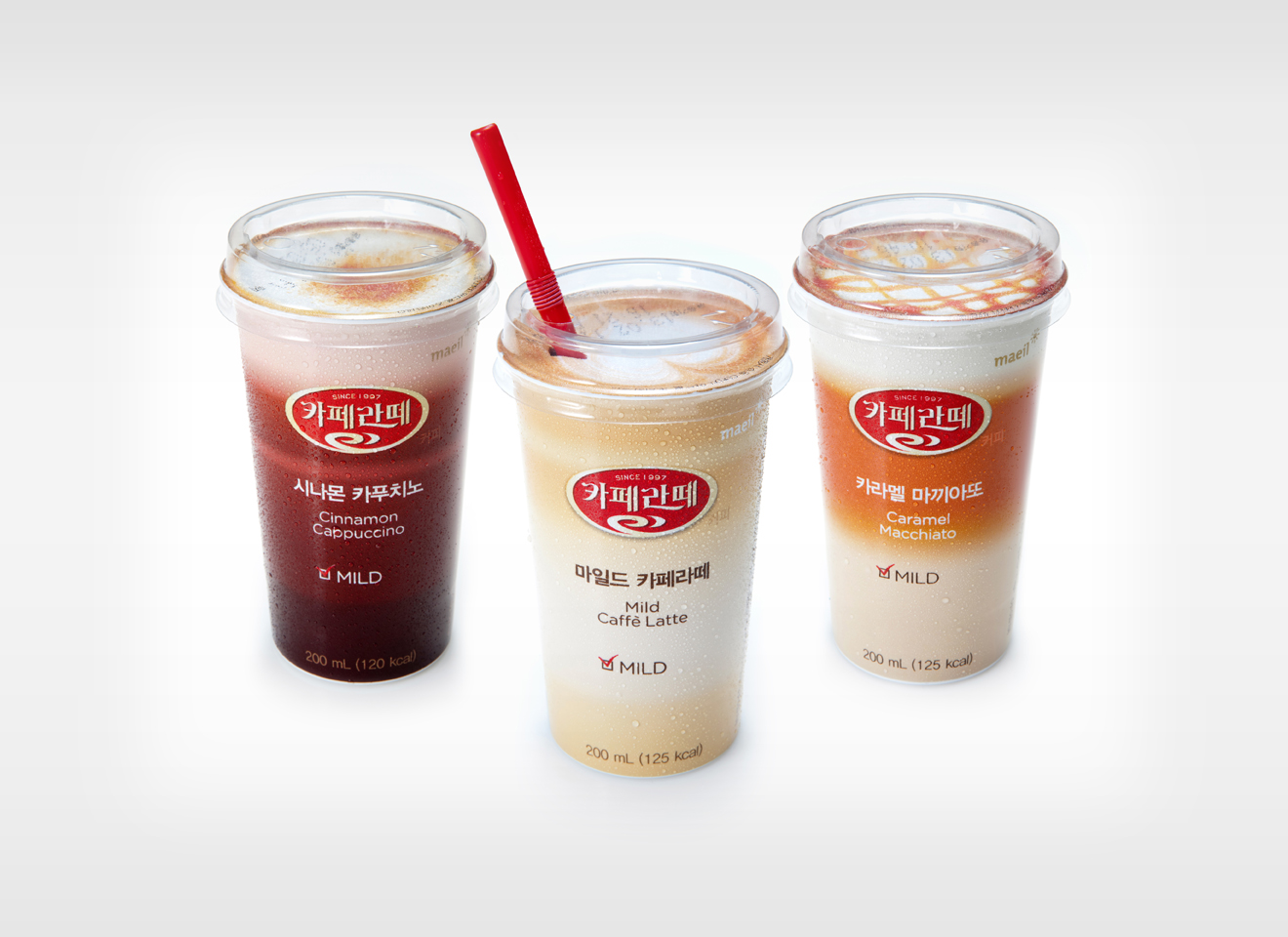 caffe latte1