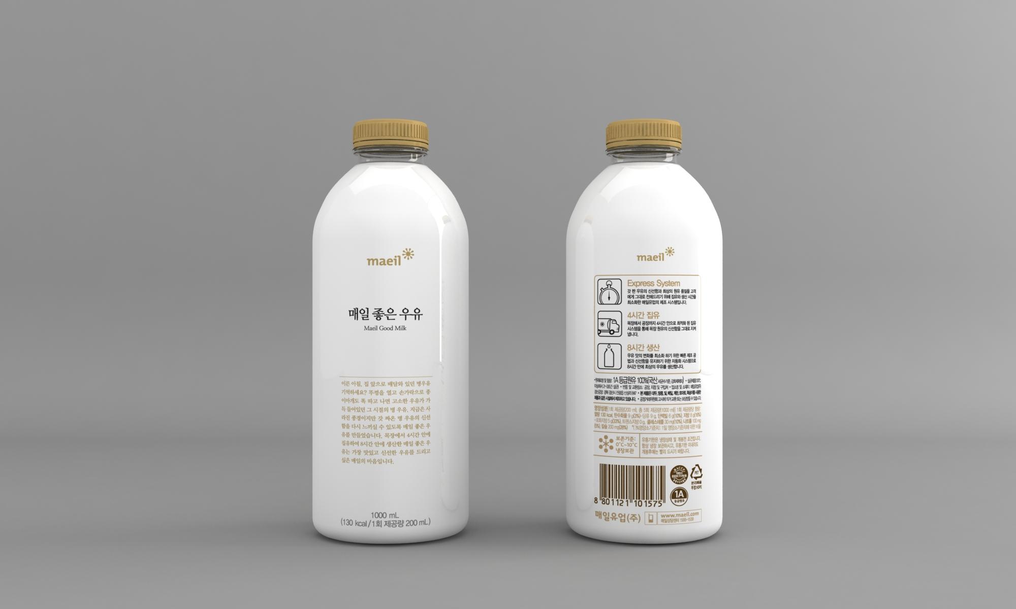 34-maeil-good-milk