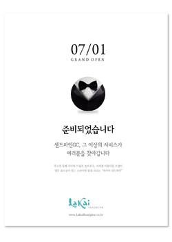 lakai1-01