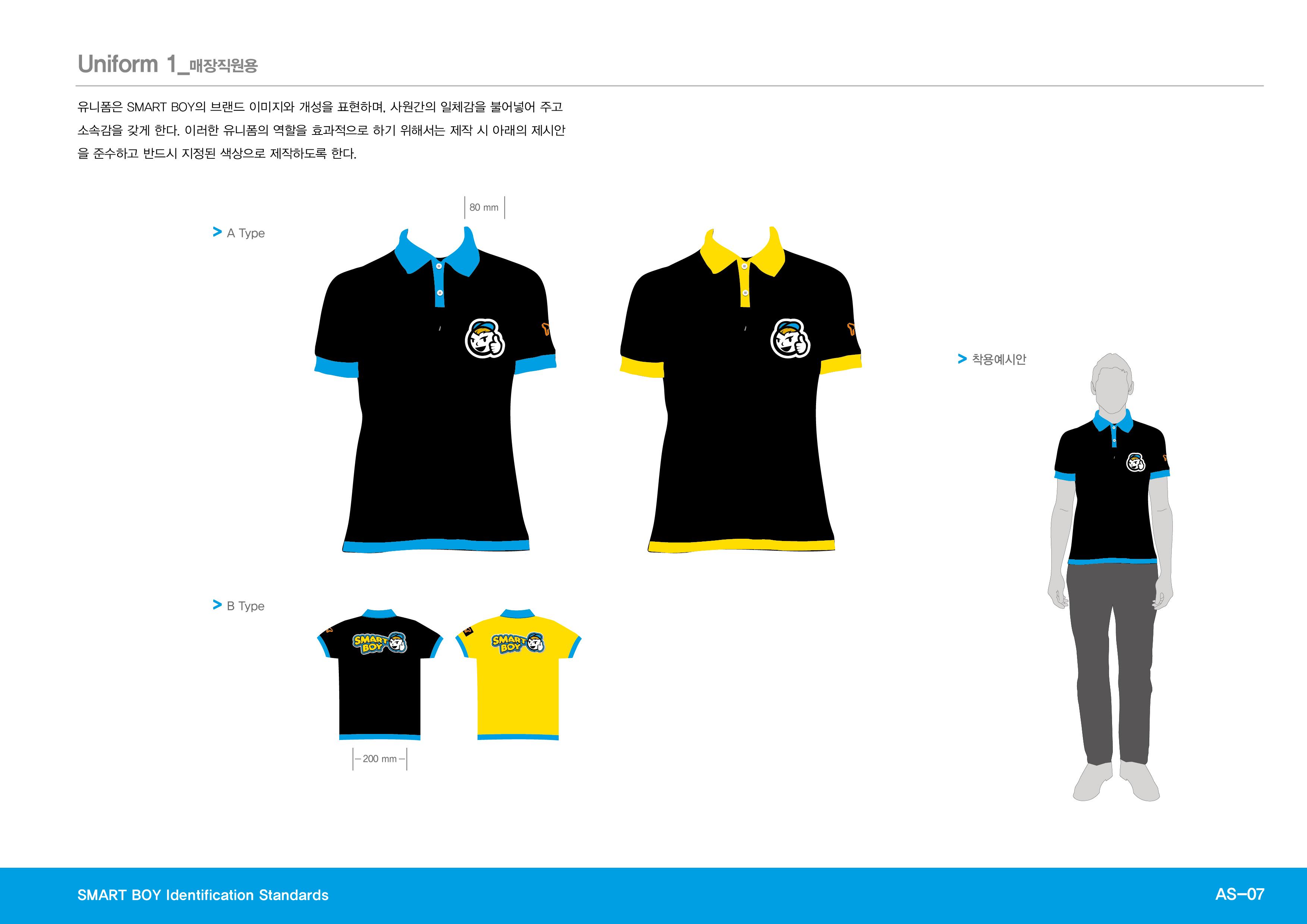 AS_07.Uniform_1-01