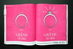Grand(Ring)