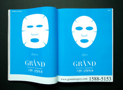 Grand(Mask)