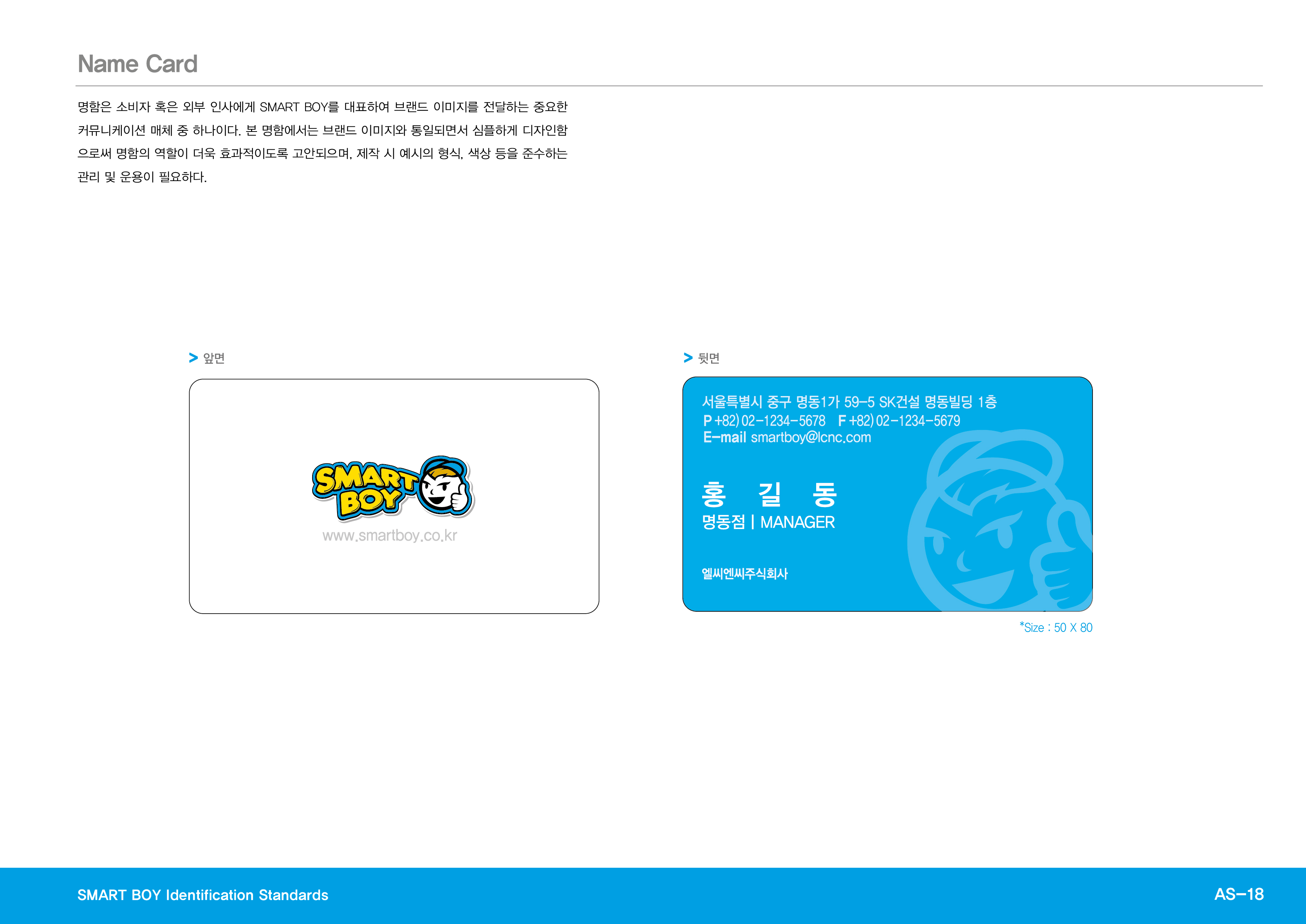AS_18.Business Card-01
