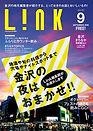 LINKS_09.jpg