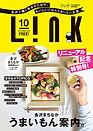 LINKS_10.jpg