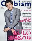 clubism_02.jpg