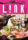 LINKS_12.jpg