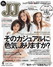 JJ03.jpg