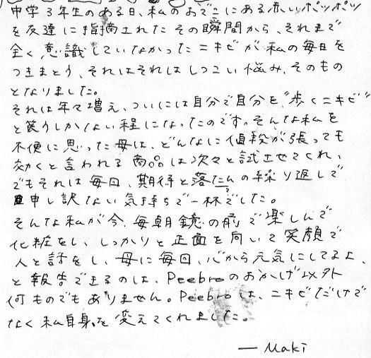 testimonial3.jpg