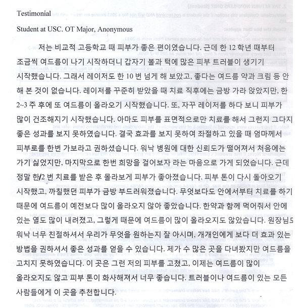 testimonial15.jpg