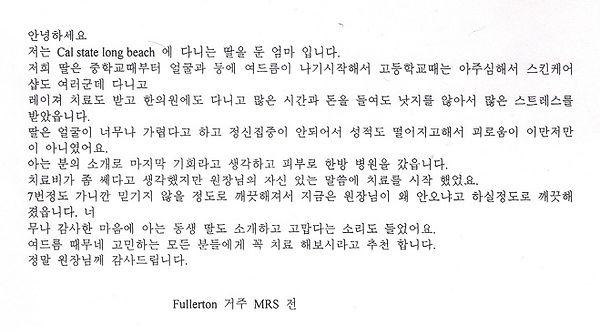 testimonial13.jpg