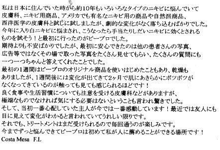 testimonial1.jpg