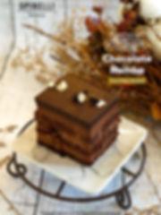 Chocolate-Rumba.jpg