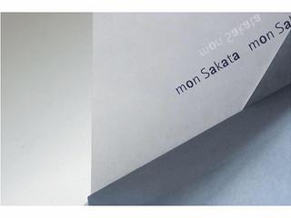 mon Sakata  「 糸と服 」