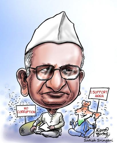anna hazare 2.jpg