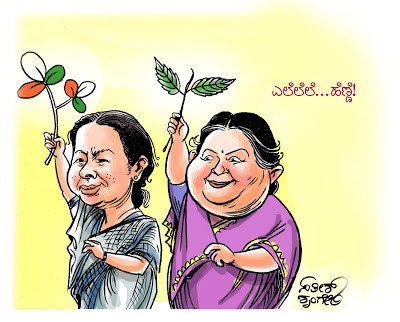 cartoon big  election modified.jpg