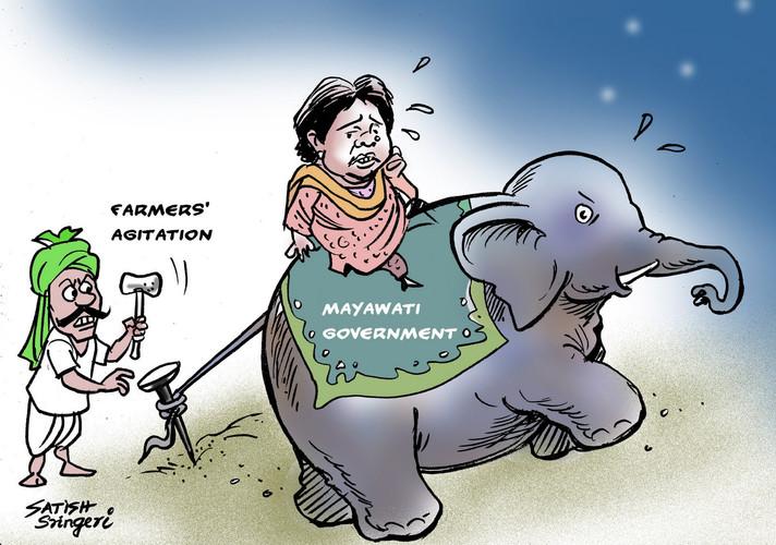 cartoon big mayavati.jpg
