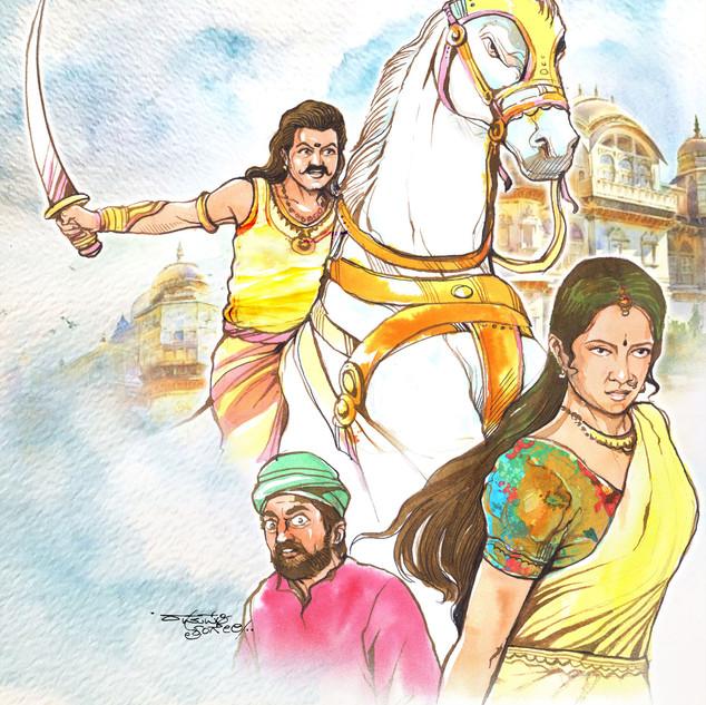 maithiliya_rajakuvariyaru.jpg