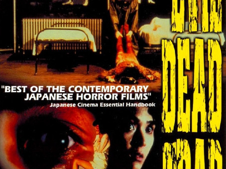 Evil Dead Trap (1988)