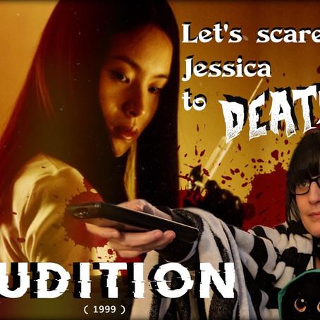 LSJTD: Audition (1999)