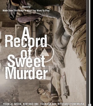 LSJTD: A Record of Sweet Murder (2014)