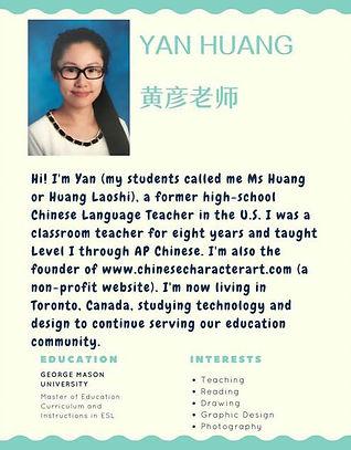Yan Huang Bio.jpg