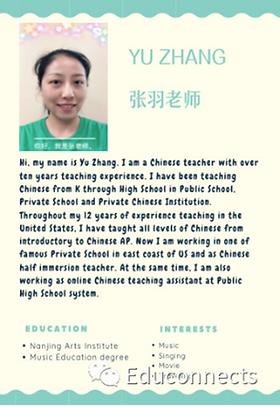 Yu Zhang Bio.png