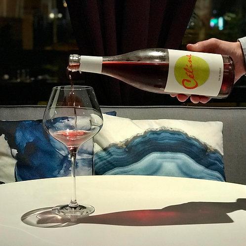 2019 Domaine Yves Duport, 'Celine', Chardonnay / Gamay / Mondeuse, Bugey, FRA