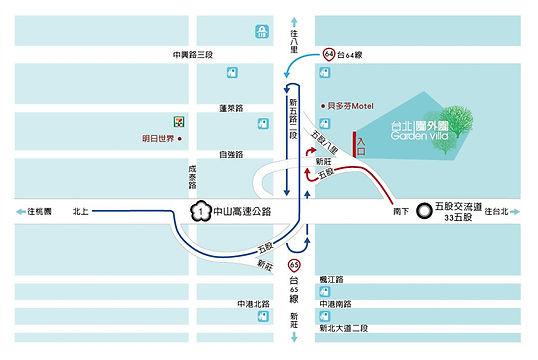 台北園外園路線圖