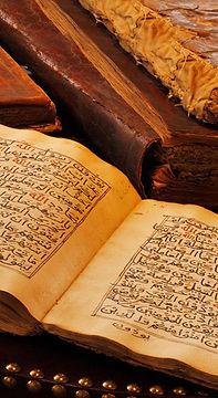 Banner - Quran Link.jpg