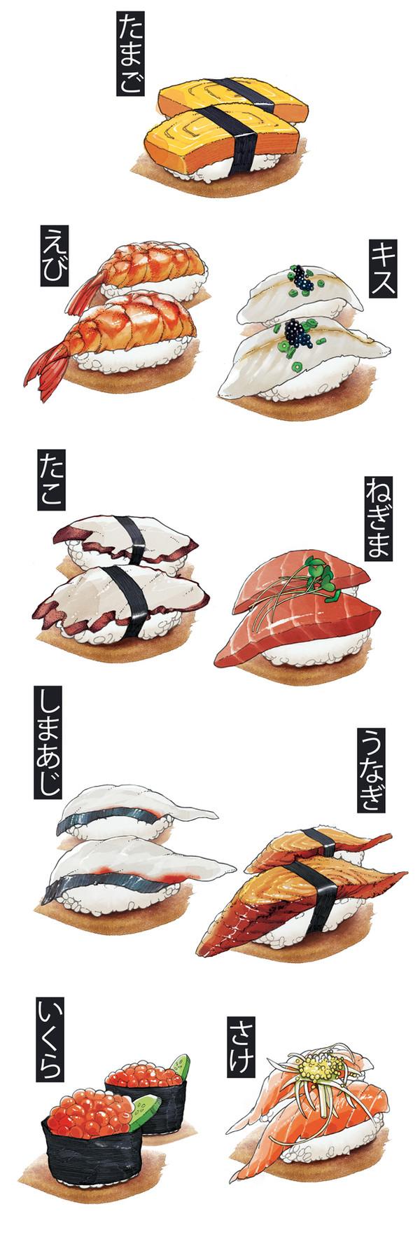 jwh0020_sushi_01jpg