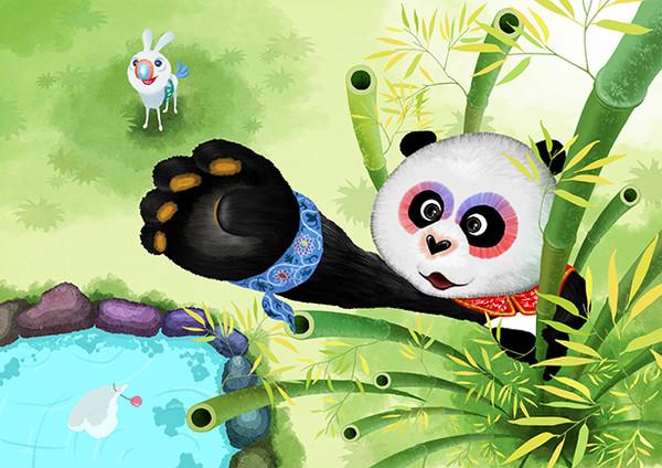 bkm0003_china-pandajpg