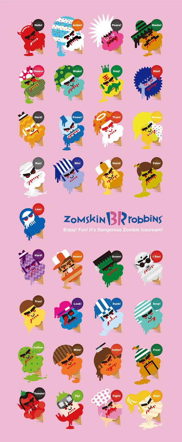 skw0002_zomskin-robbinsjpg