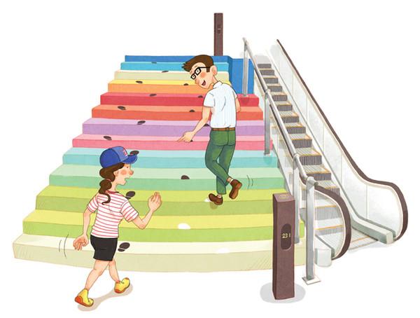 jwh0013_cityhall-stairs_01jpg