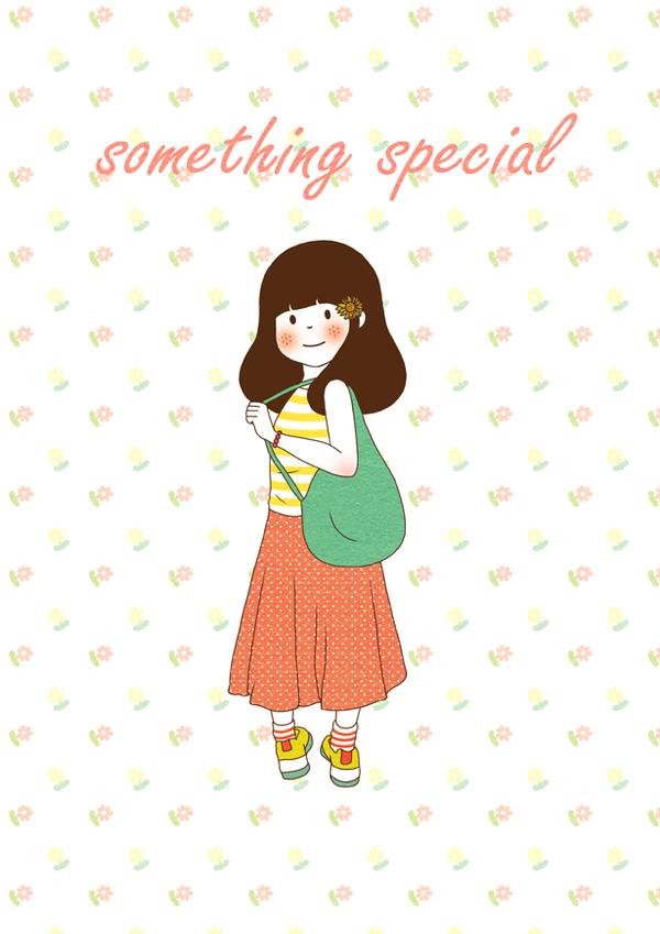 wusu0017_somethig-special-png
