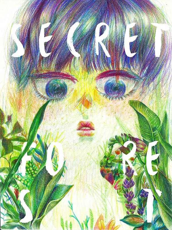 ryb0025_18gram_secret-frestjpg