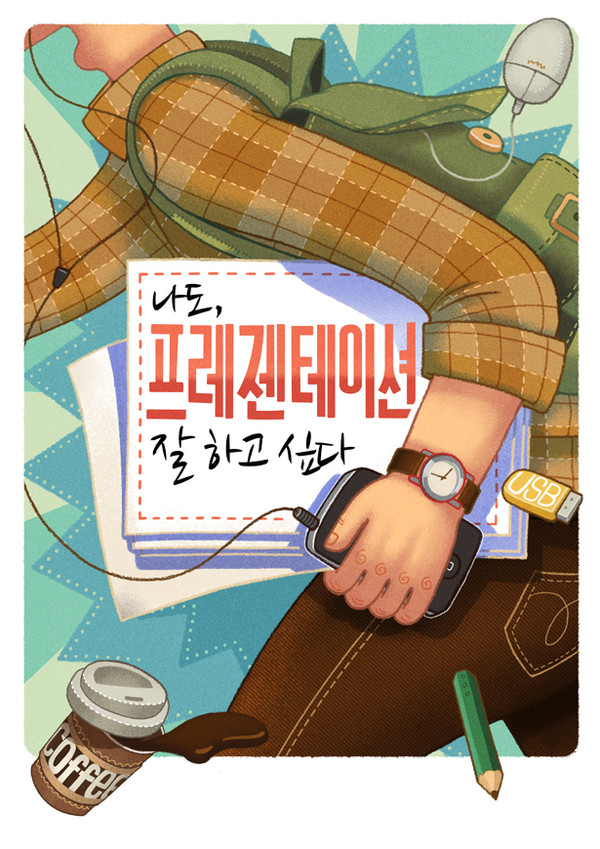 jwh0010_presentation-book_01jpg