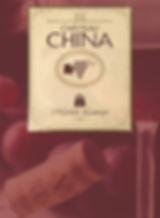Cover Château China