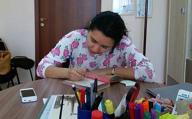 Индивидуальное обучение турецкому в Самаре