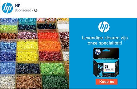 HP_facebook_ad_14.jpg