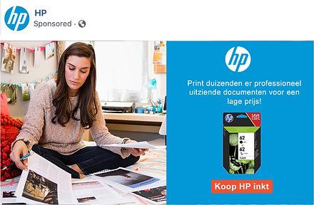 HP_facebook_ad_9.jpg