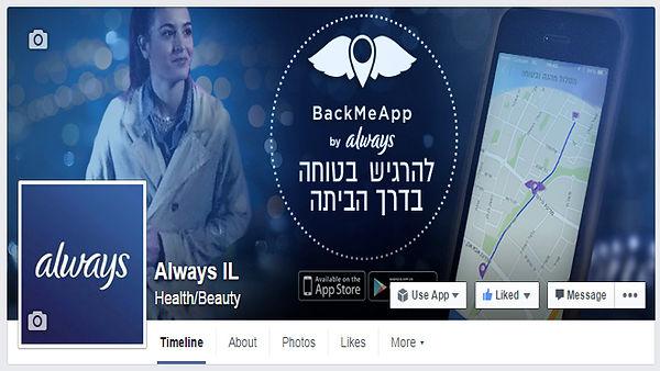 BackMeApp_FB3.jpg