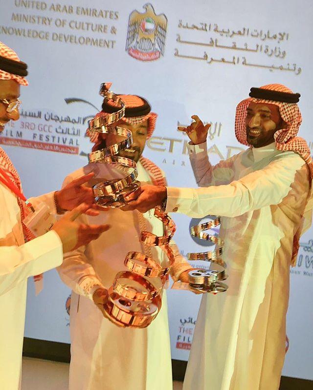 الملا يتناول اربع جوائز ب #مهرجان_السينما_الخليجي #ابوظبي #افلام